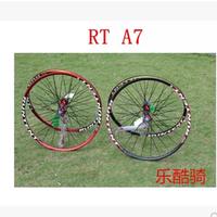 Free shiping 2014 MTB bike wheel road bike saddle  runtent rt  A7 carbon wheel 27.5 mountain wheels 5 bicycle wheel