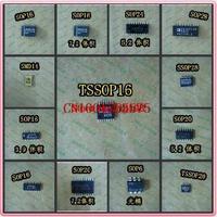 P3232 SP3232EEY,IC,TSSOP-16  IC 100% New Free Shipping