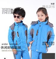 Autumn plus cotton thickening student school uniform sports set child winter cotton trench set park service