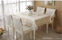 Embroidery cream-colored table cloth Banner high-grade lace desk chair cover chair cushion European rural tea table cloth1551-7
