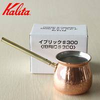 KALITA Turkey copper Coffee pot 300 ml (1-2 persons)