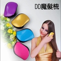 1PCS Portable Professional Salon Hairstyles Hair Care Anti-static Hair Styling Comb Brushes