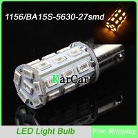 10PCS/Lot BA15S 1156 5630 27 LED Rear Turn Lights Bulbs Yellow, Wholesale P21W Front Turn Signal Lights Free Shipping