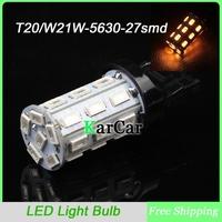 2PCS/Lot T20 7440 5630 27SMD LED Tail Turn Signal Lights Bulb, W21W Reverse Light Rear Turn Lights Yellow Lamp