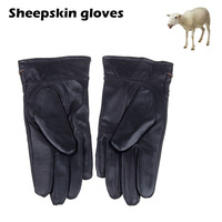 Simple Gloves Cashmere Lining Stylish Fall Autumn Winter Warm Leather  Plush Gloves for Adult Men's Women