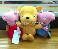 3 Pcs 9inch Cute Peppa Pig Teddy Bear George Pig Dinosaur Plush Baby Toys Stuffed Animals buckle Dolls Kids set Gift wholesale
