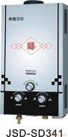 Gas water heater flue type water heater 10L cherry