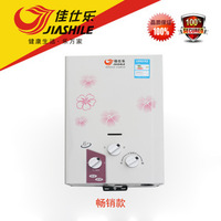 Jiashi gas Le water heater flue gas water heater type liquefied gas water heater 6L