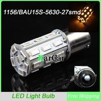 2PCS/Lot 1156 PY21W 5630 27SMD LED Rear Turn Signal Lights Yellow Lamp, 150 Degree BAU15S Reverse Light Tail Turn Lights