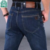 NianJeep Men Brand Jeans Spring 2015,Thick Cotton Good Quality Mans Mid Waist Sports Denim Trousers,Wholesale Male Blue Jeans