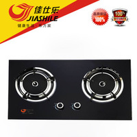 Embedded desktop gas cooktop stoves double cooktop knowns
