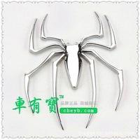 3D spider metal sticker/personality sticker/car decoration/car modification/car sticker/label
