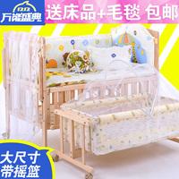 Baylor baby bed cradle bedding wood paint bb elysium belt baby mosquito net GOODBABY