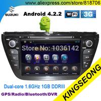 "8"" Android 4.2.2 Autoradio Car DVD GPS For suzuki SX4 2014 S Cross 2014 Car PC Bluetooth 3G WiFi Radio DVR Dual-Core CPU 1.6GHz"