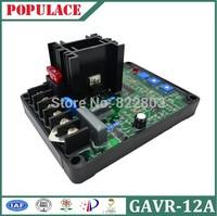 generator avr GAVR-12A universal avr automatic voltage regulator voltage stabilizer+ Free Shipping