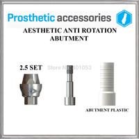 AESTHETIC ANTI-ROTATION ABUTMENT SIZE 2.5,BIO-EFFECT,TOP QUALITY ABUTMENT,TITANIUM MATERIAL dental composite laboratorio dental