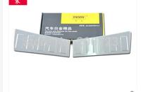 2 pcs Car Styling Rear Bumper Inside Door Sill Plate Scuff For Nissan X-Trail 2014 2pcs