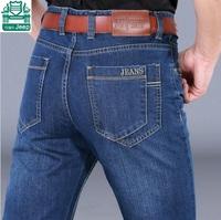 NianJeep 100% Cotton Men's Brand Jeans,2015 Spring Plus Size Real Men Motorcycle Casual Denim Pant,Black/Blue Water Washing Pant