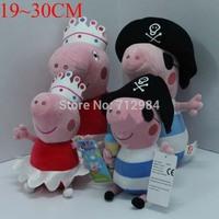 23-30CM 4pcs/set Ballet Peppa and Pirates George Pig Brinquedos Family Plush Toy Peppa Pig Stuffed Animals Dolls Baby Toyspepa