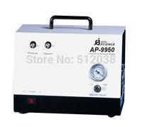 Handheld lab Oil Free Diaphragm Vacuum Pump AP-9950 50L/m Pressure adjust