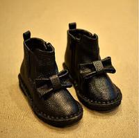 Ботинки для мальчиков 21/25 Искусственная кожа