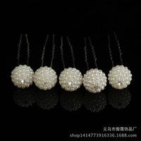 Free shipping, the bride wedding hair accessories, fashion crystal pearl ball hair clips