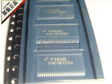 74VHC161284MEAX 74VHC161284 printer interface chip
