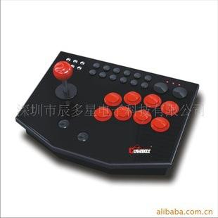 2014 Original Manufacturer Direct USB PC Joystick Lever Games Table Games Accessories Wholesale(China (Mainland))