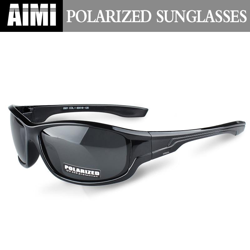 2014 New Arrival Sport Goggle Polarized Sunglasses Men Brand Designer Super Men Out Door Glasses High Quality Eyewear 0501 Type(China (Mainland))
