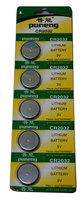High Capacity CR2032 BR2032 5PCS 3V Lithium BUTTON BATTERY Cell Coin Button
