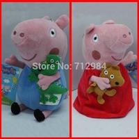 19CM 2 pcs/set hot sale Peppa Pig George Pig Plush Toy Peppa Pig Stuffed Animals Dolls baby toys pepa Brinquedos Free Shipping