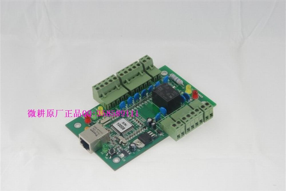 Intelligent access control card reader web single door access controller wg2001web(China (Mainland))
