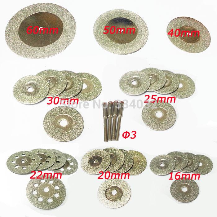 diamond cutting disc for dremel tools accessories mini saw blade diamond grinding wheel set rotary tool wheel circular saw(China (Mainland))