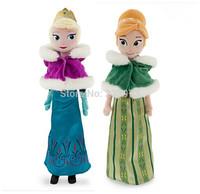 2PCS/Set Winter Edition Frozen Princess 40cm Frozen Elsa & Anna Plush Doll Toys Doll Girl Brinquedos Dolls For Kids Gifts