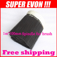 1m 100mm Brush Vacuum Cleaner Engraving machine Dust Cover for spindle motor free shipping 1050588A