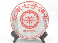 Top grade Chitse Pu'er Tea cake,sheng puer tea cake, raw Puer ,Free Shipping