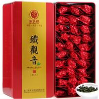Free Shipping, 500g Chinese Anxi Tieguanyin tea, Fresh China Green Tikuanyin tea, Natural Organic Health Oolong tea