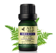 Factory Price 60pcs AFY Super Effects Thin Body Essential oil Slimming products To Lose Weight And Burn Fat Slim Waist & abdomen