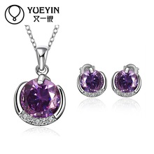 FVRS003 2015 new fine jewelry sets Extravagant Party jewlery set for lady Fashion Big Crystal set