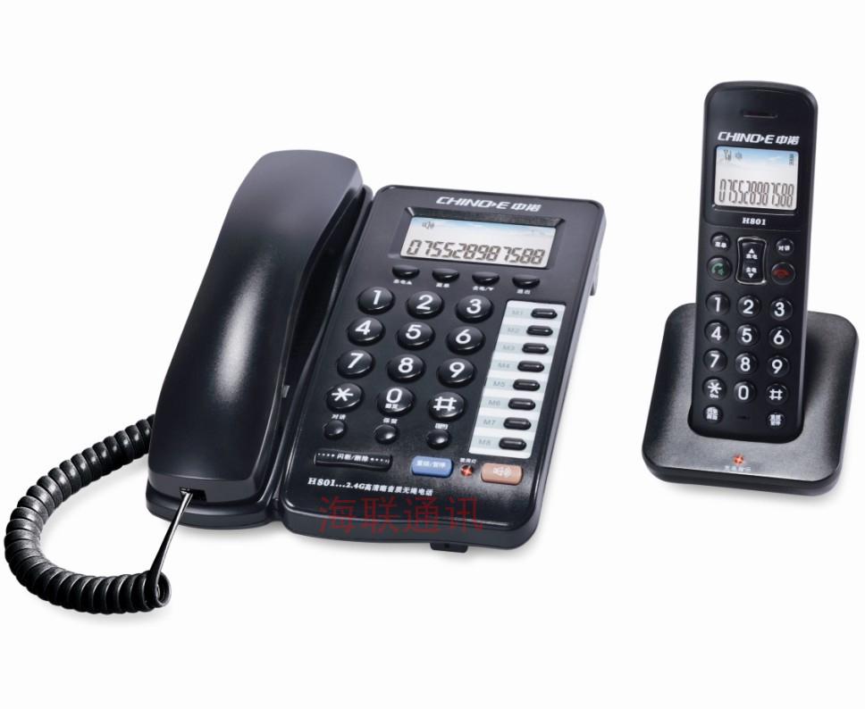 Online Toptan Alim yapin ticari telsiz telefon �in'den ticari ...