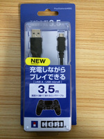 Free Shipping Original 3.5M USB Charging Data Cable For Sony PlayStation4 PS4 Controller With Original Retail Box