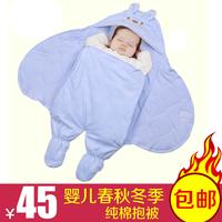 Baby holds autumn and winter cotton thickening parisarc 100% baby blankets newborn sleeping bag dual soft wear