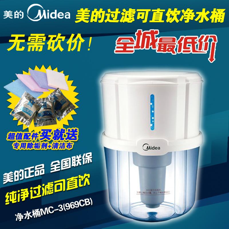 free shipping Beauty midea mc-3 969cb water dispenser filter bucket water purifier beauty bucket for household water purifier(China (Mainland))