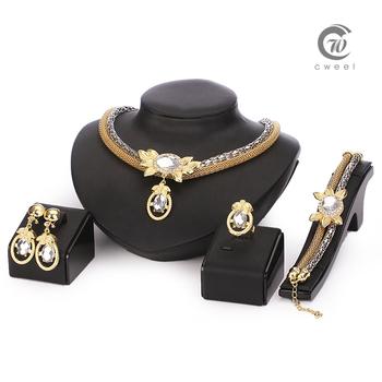 Женщины ожерелье африканский бусины комплект ювелирных изделий 18 К золото заполненные белый сапфир ясно австрийский хрусталь серьги браслета ожерелья кольцо