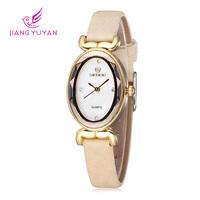 Skone Brand New Fashion Women Watch Rhinestone Quartz Girl Wristwatch Christmas Gift Hour Casual Watches