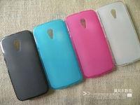 """Soft Pudding Jelly TPU Gel Matte Skin Case Cover for Motorola New Moto G 2nd Gen 5"""" G2 2014 XT1068 XT1069 XT1063 Phone Bag"""