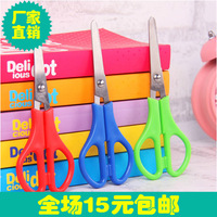 Home stainless steel multi-purpose scissors candy color paper cutting tools scissors
