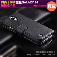 i9500 leather cross grain leather protective shell business leather Lanyard Mobile phone shell