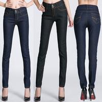 2014 Women Spring Autumn Jeans Woman High Waist Skinny Denim Pencil Pants Slim Women Jeans WK0097