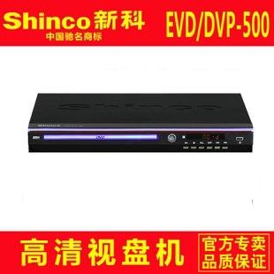 Dethroning dvp-500 mini dvd player evd dvd machine small dvd player usb card(China (Mainland))